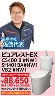 排水管のお掃除は当社の高圧洗浄でスピード施工、安価でキレイ長持ち