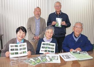 前列左から冊子の制作に関わった山本さん、和田さん、簗取さん。後列左は岩間さんと廣上さん