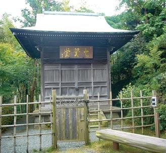 旧吉田茂邸の七賢堂