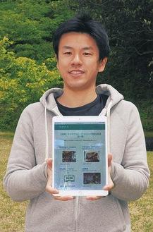 テイクアウト・デリバリー可能な飲食店を紹介するサイト「カナナカ」を公開した福井さん