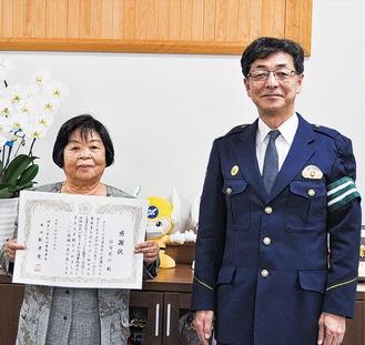 荘司さんと新津署長