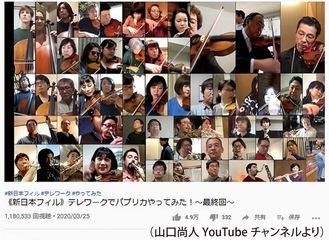 最下段左から2人目が鈴木さん