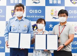左から日原署長、連絡会の井出さんと吉澤さん