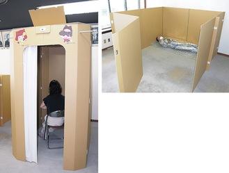 段ボール製の間仕切り(写真右上)と授乳室(上)