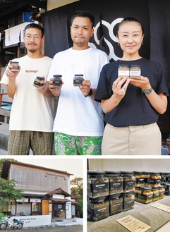 小野岡代表(上写真中央)と大磯の本社(左下)、大豆発酵食品「SOYFFEE」