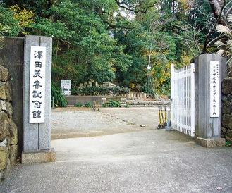 大磯駅前の岩崎家別荘跡地