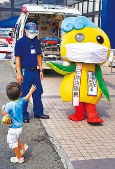 一日救急隊長のいそべぇがマスク姿で参加 =9月6日・スーパーたまや大磯店