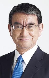 河野太郎大臣