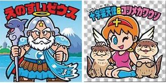 海の生き物とコラボレーションした限定キャラクター/(C)LOTTE/ビックリマンプロジェクト_新江ノ島水族館