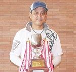 一般男子の部で優勝杯を手にした山本さん