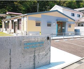 大磯町石坂巻子記念子育て支援センター
