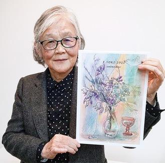 作品カレンダーを手にする木村代紀さん