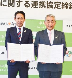 協定書を手にする杉山町長(右)と浅野支社長