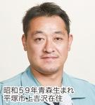 社員の齋藤勇也さん