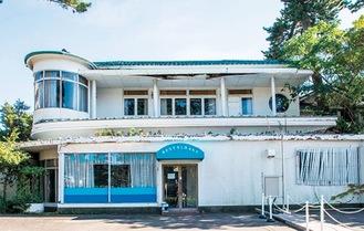 旧ホテル滄浪閣ホール棟(国営昭和記念公園事務所 提供)