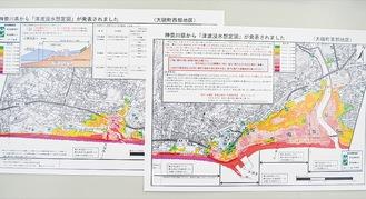 大磯町の津波浸水想定図
