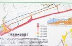 二宮町の津波浸水想定図