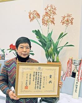 2年連続で県知事賞を受賞した紙谷多佳子さんと「ションバーキア ルデマニー」