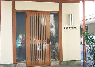 澤田美喜の部屋の玄関