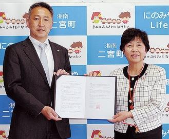 村田町長(右)と神奈川県司法書士会の坂根副会長