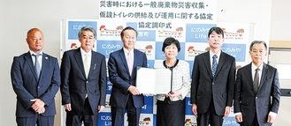 村田町長(右から3番目)と加藤理事長