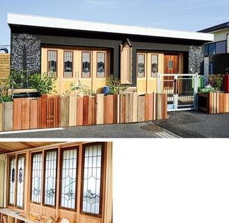 18年前に解体された旧三井別荘の建材を活用した保育施設の園舎(上)と窓のステンドグラス