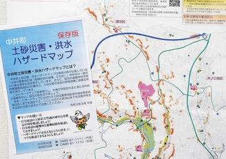 中井町の土砂災害・洪水ハザードマップ