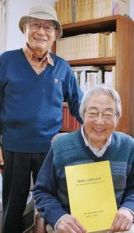 岩崎さん(右)と共に活動する府川さん