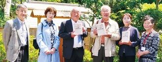 大磯ガイド協会の大谷会長(左から3番目)と会員