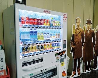 ペットボトルが廃止された大磯町役場の自動販売機