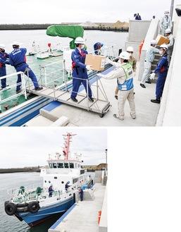 ▲緊急支援物資を船員や町職員らが船からリレー形式で運び出した◀︎横浜港から緊急支援物資を輸送した国の航路調査船「べいさーち」