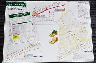 二宮町のハザードマップ