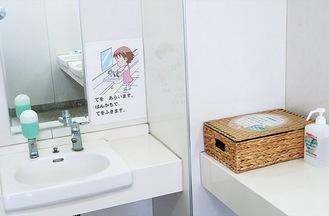 生理用品を入れた箱がある井ノ口小学校の女子トイレ内(町教育委員会提供)
