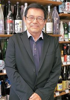 芦川新商工会長
