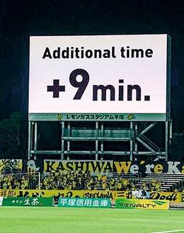 最終的に約12分も追加された試合時間は、VARの意義を問いそうだ