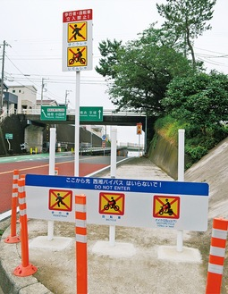 西湘二宮IC付近に設置された看板