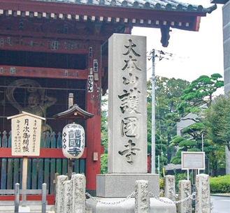 東京・護国寺の門