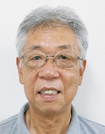 仲手川 茂さん