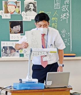 オンライン授業をする久保田教諭