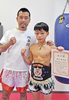 木谷君(右)と飯山会長