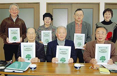 手作りの30周年記念誌