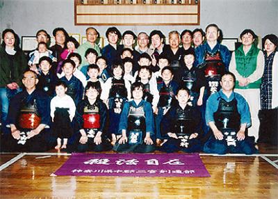 剣道を体験しませんか