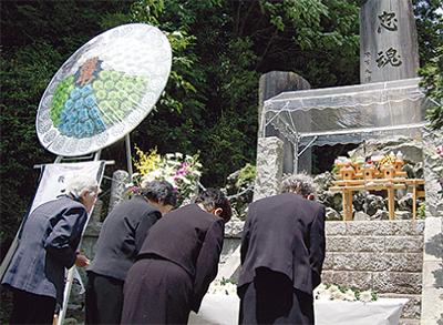恒久平和への祈り
