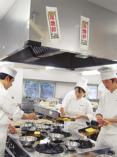 崎村調理師専門学校第33回チャリティー学院祭
