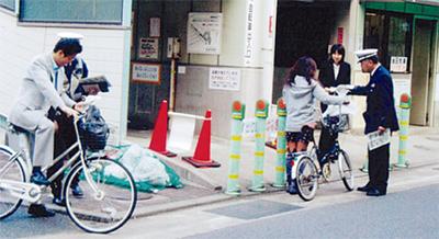 守って自転車のルール