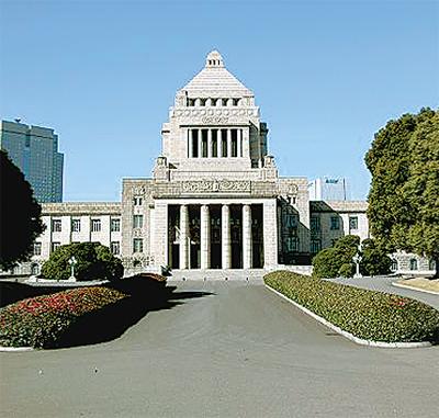 国会議事堂と国会