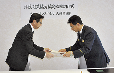 官・民災害時の連携強化