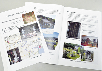地区の歴史を探訪