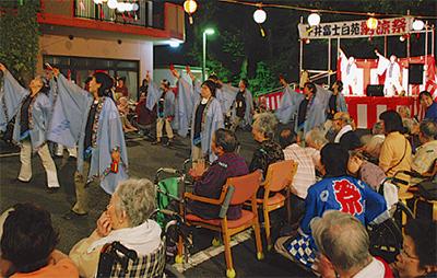 富士白苑で納涼祭