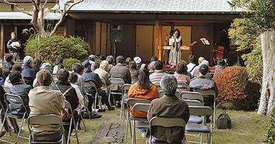 日本庭園でジャズ鑑賞